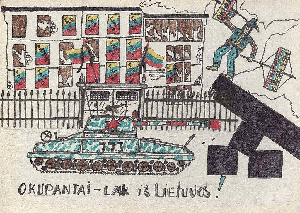 Jagminas Paulius, 7b klasė