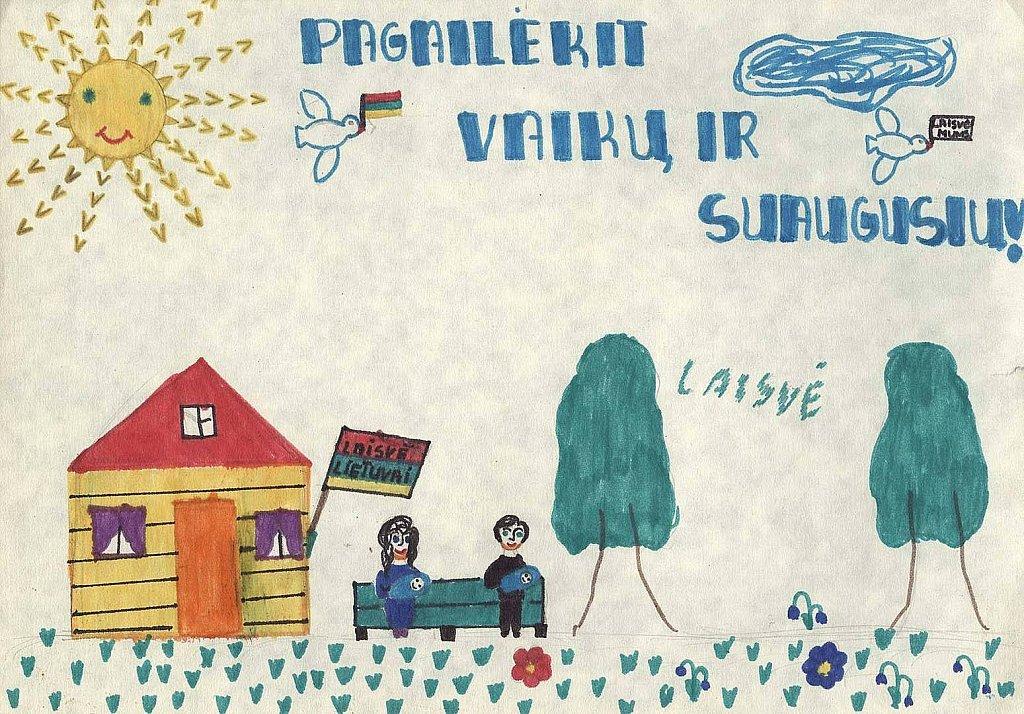 Vasiljeva Nataša, 7a klasė