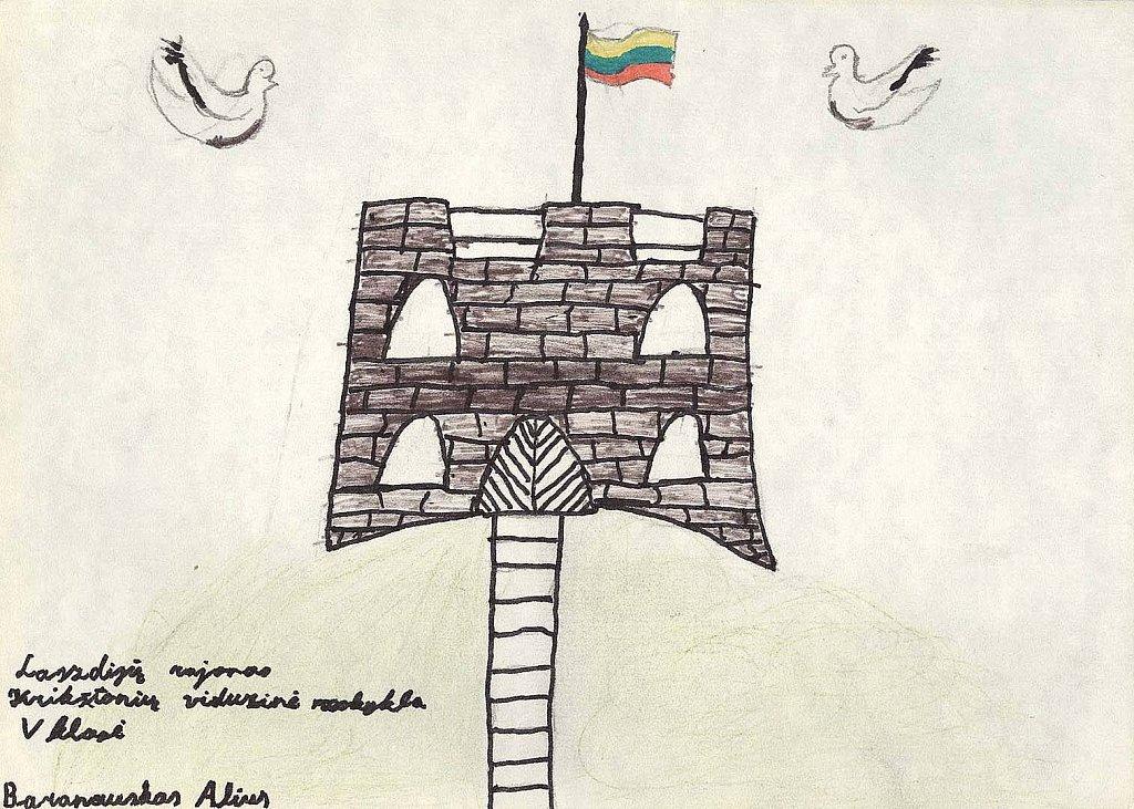 Baranauskas Alius, 5 klasė