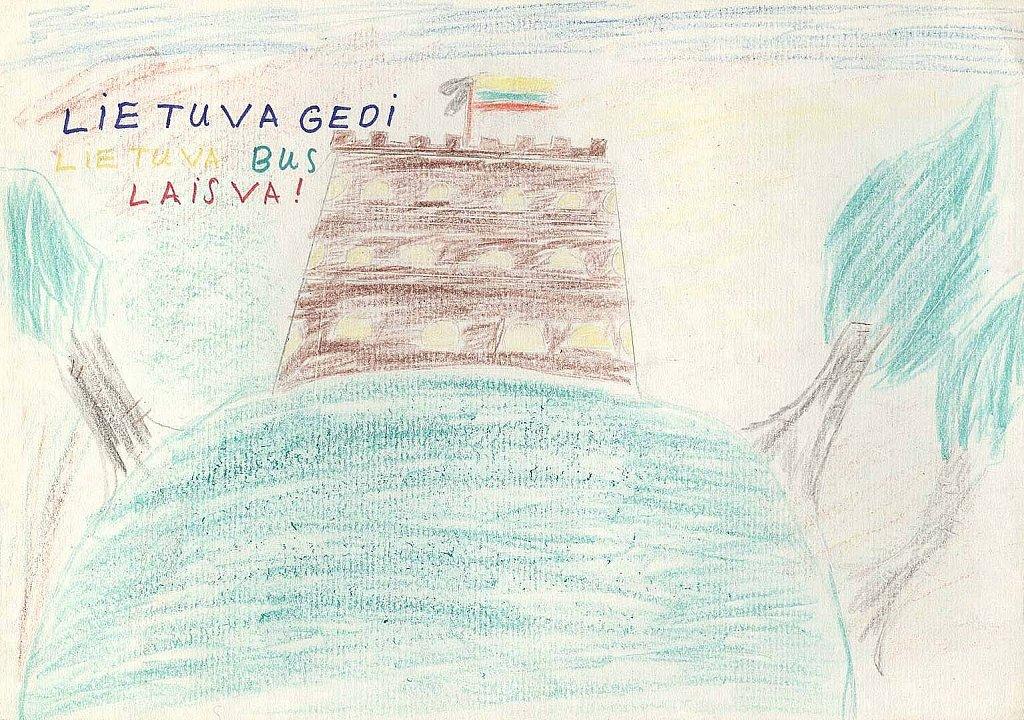 Pauliukonytė Asta, 4a klasė