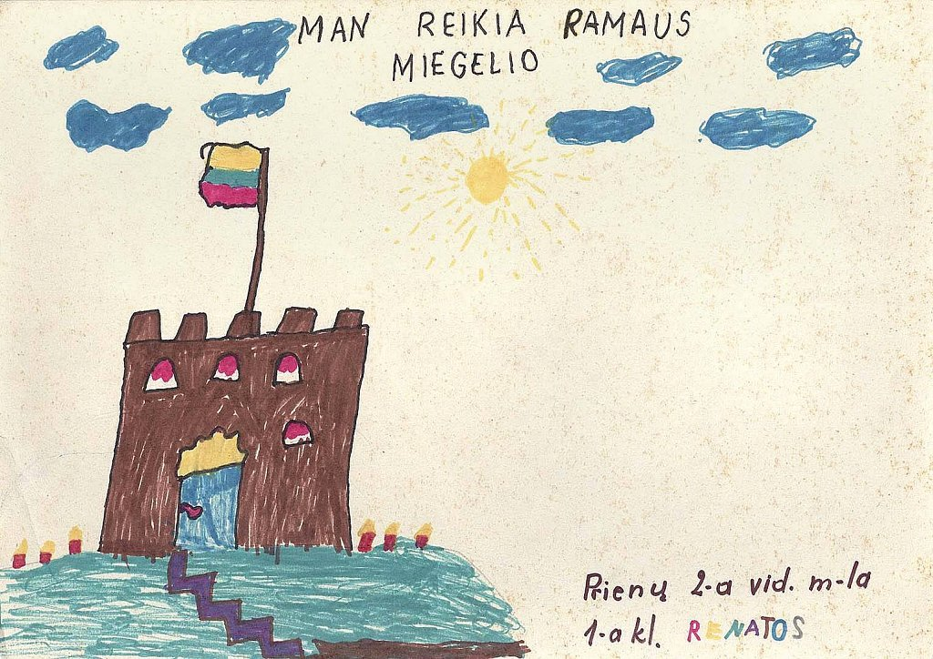 Renata, 1a klasė