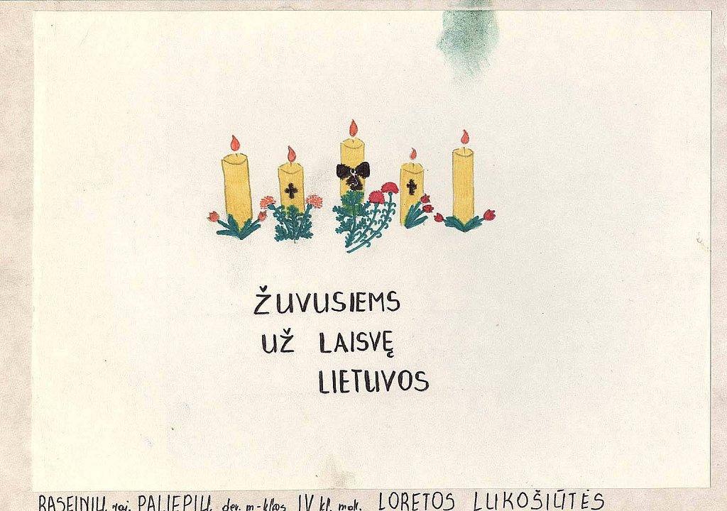 Lukošiūtė Loreta, 4 klasė