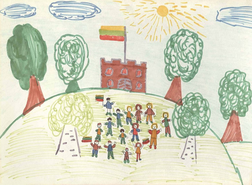 Šiaulių 16-oji vidurinė mokykla