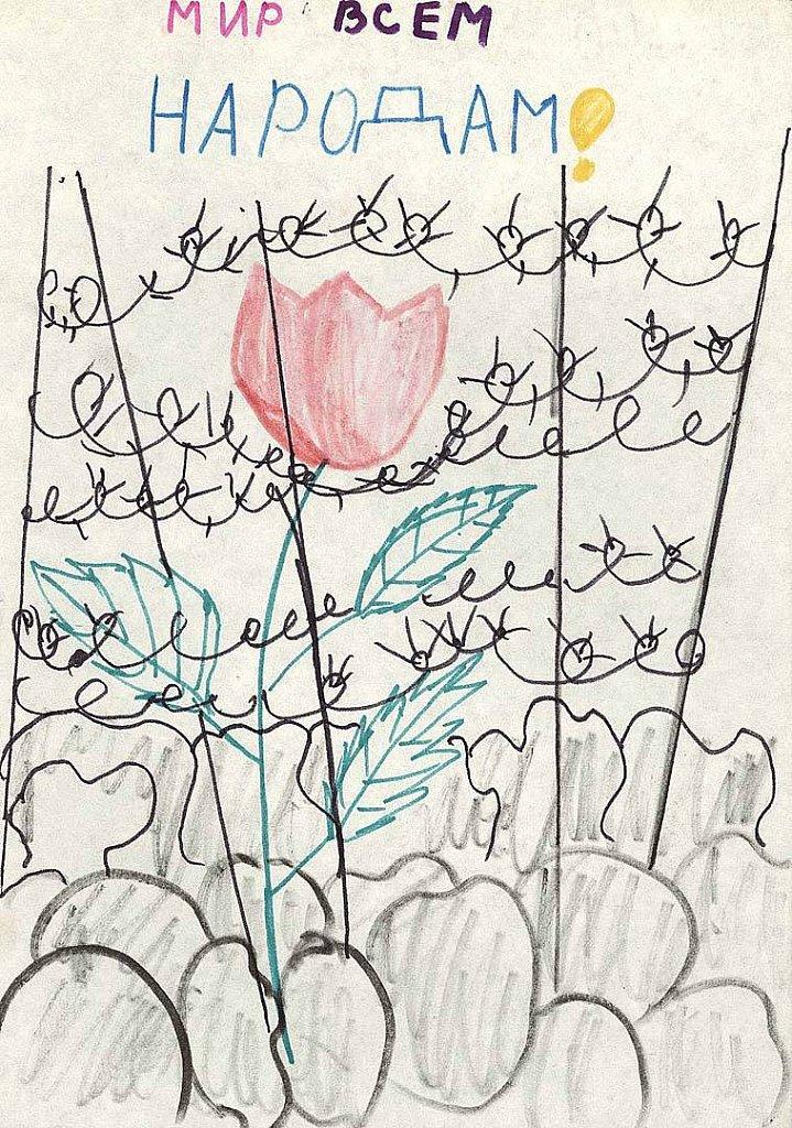 Bellon Violetta, 5a klasė