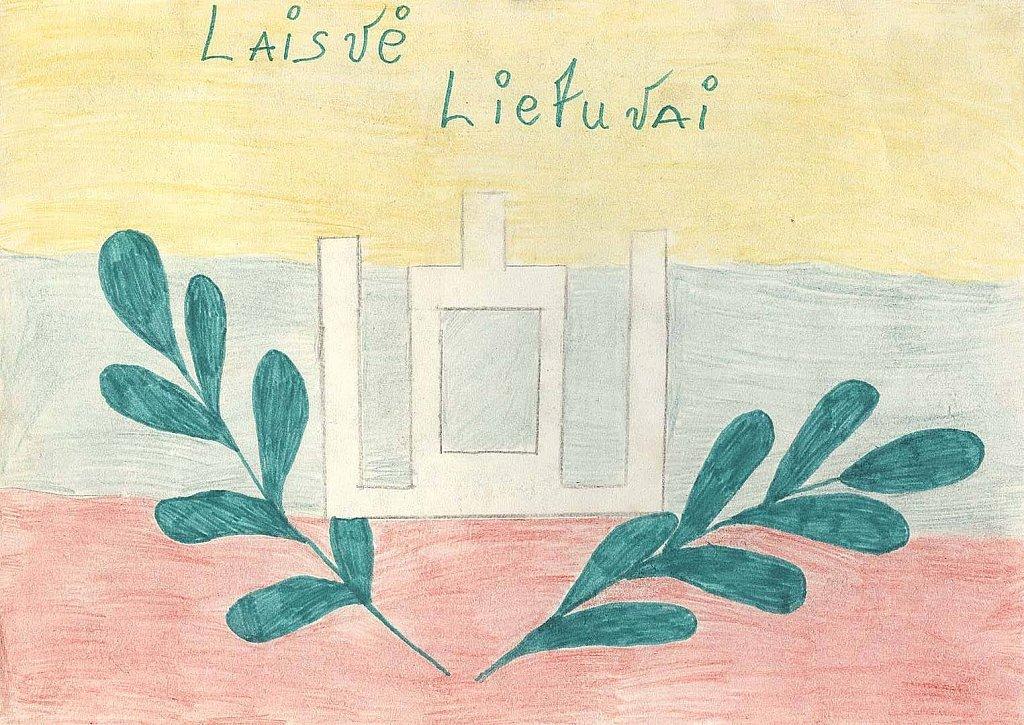 Karunkevičiūtė Aušra, 5 klasė