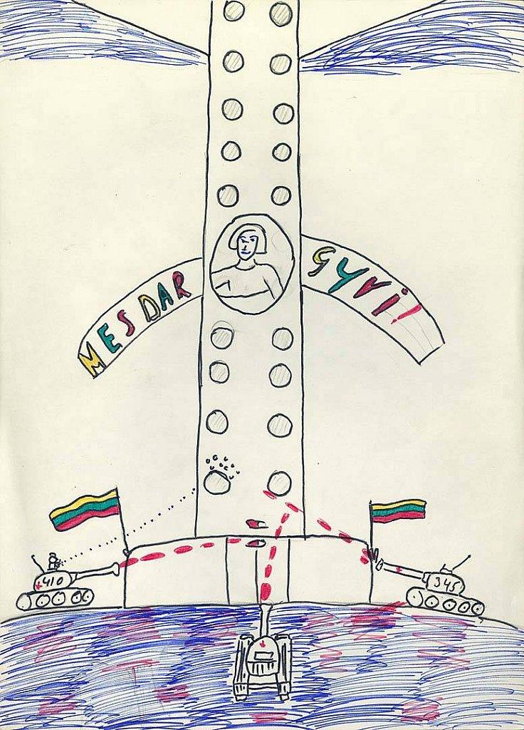 Vilniaus 1-oji pagalbinė mokykla-internatas