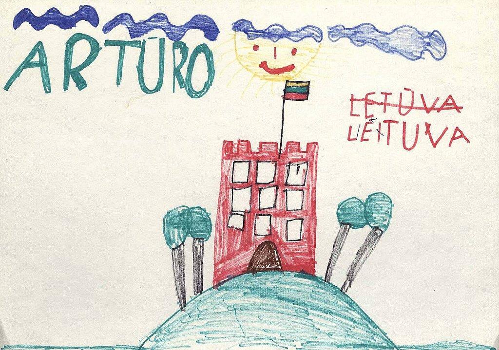 Vilniaus 12-oji vidurinė mokykla