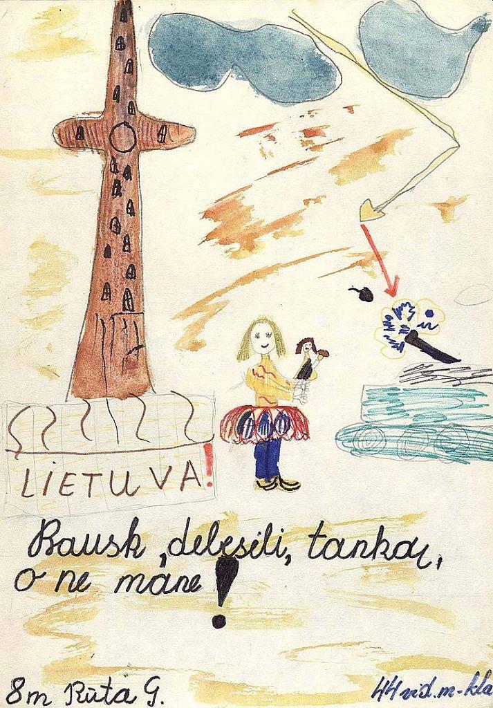 Vilniaus 44-oji vidurinė mokykla
