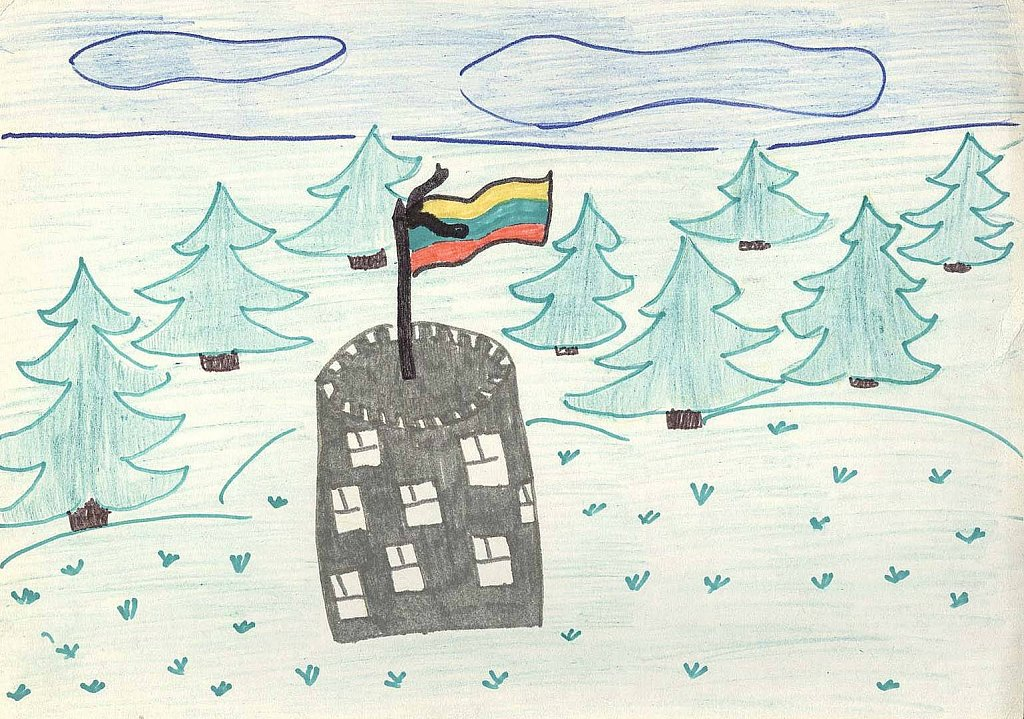 Lamaraitė Gerda, 7c klasė