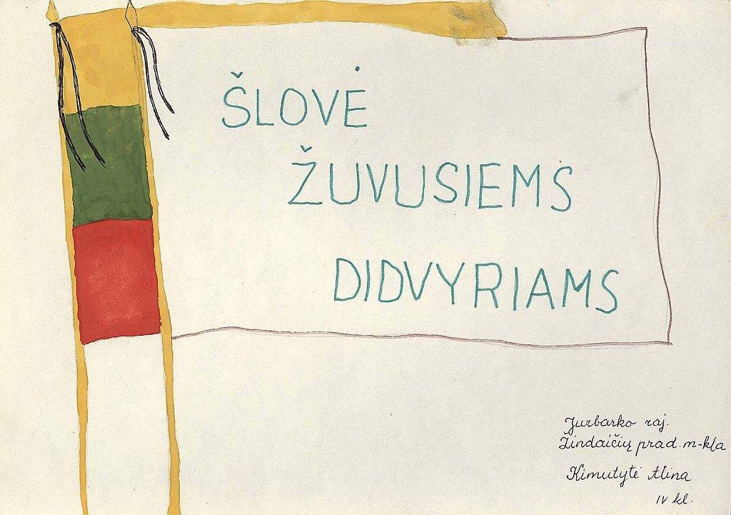 Kimutytė Alina, 4 klasė
